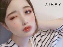 エイミー(AIMMY)/ブラウンエクステ100本 ¥5480