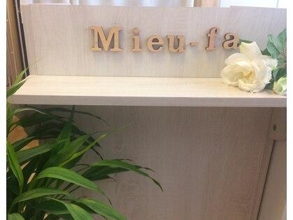 Mieu-fa(門前仲町・木場・葛西・お台場/ネイル)の写真