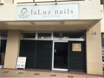 ラ ルース ネイルズ(laLuz nails)