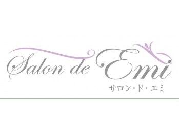 サロンドエミ(salon de emi)(まつげ・メイクなど)