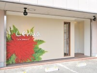 トータルビューティー レフア 奈良橿原店(Lehua)