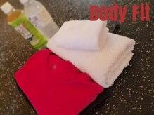 ボディフィット 大久保店(Body fit)の雰囲気(飲料とタオル、運動服を無料で使うことができます。)
