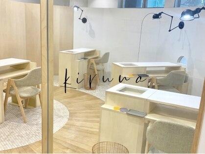 キルナ(kiruna)の写真