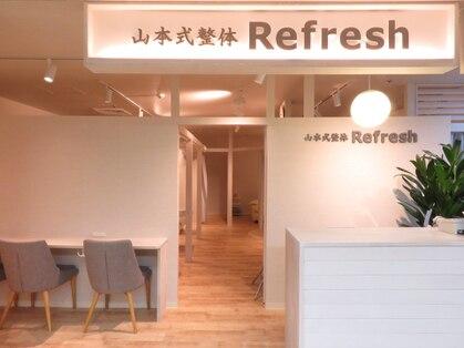 山本式整体リフレッシュ 川崎モアーズ店