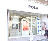 ポーラ ザ ビューティ 城東店(POLA THE BEAUTY)