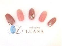 ルアナ(LUANA)/シンプルラグジュアリープラン
