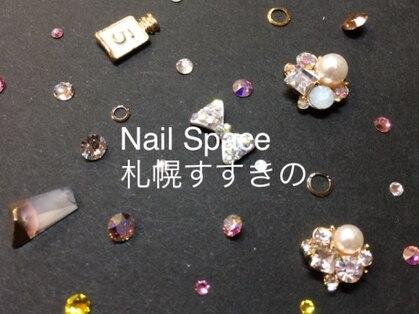 Nail Space 札幌すすきの 【ネイルスペース】(札幌/ネイル)の写真
