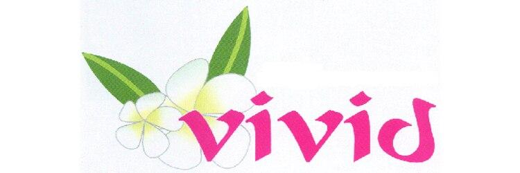 ヴィヴィット 胡町店(Vivid) image