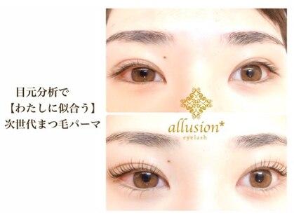 アリュージョン 西大寺店(allusion)の写真