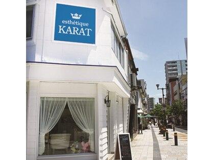 esthetique KARAT ふくい駅前店(福井・越前・大野/エステ)の写真
