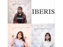 イベリス 恵比寿本店(IBERIS)の雰囲気(10から20代の芸能人 モデル タレントさんに来て頂いております♪)