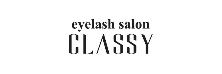 アイラッシュサロン クラッシー(CLASSY)のサロンヘッダー