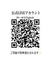 ファシル(Facile)/サロン公式LINEアカウント