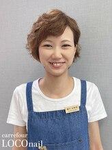 カルフール ロコ ネイル 草加西口店(Carrefour LOCO nail)藤江 友加里