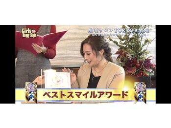 トウキョウ ベイブ 池袋店(TOKYO BABE)/入賞されました!
