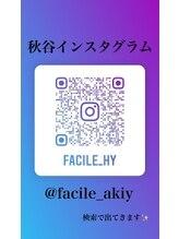ファシル(Facile)/秋谷インスタグラム