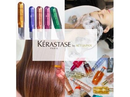 【髪質改善&ヘッドスパ】KERASTASE by ACT JAPAN キャナル・グランドプラザ店