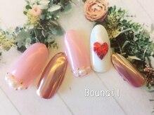 ボネール(nail & eyelash Bounail)/ミラー ハートネイル