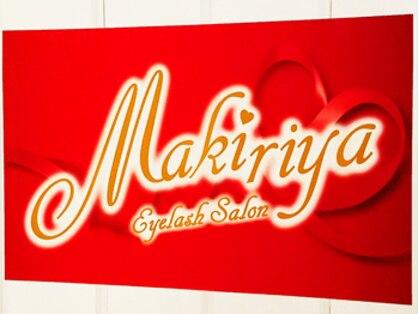 マキリヤ 原宿店(Makiriya)の写真