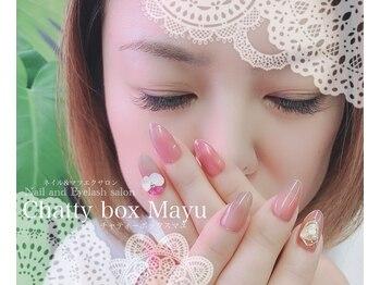 チャティーボックスマユ(Chatty box Mayu)(大阪府守口市)