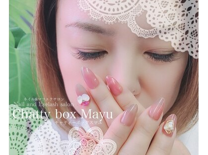 チャティーボックスマユ(Chatty box Mayu)の写真