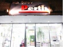 パース 桶川本店(Perth)