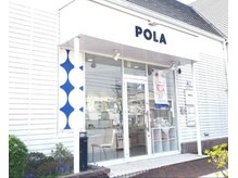 ポーラ ザ ビューティ 桑名店(POLA THE BEAUTY)
