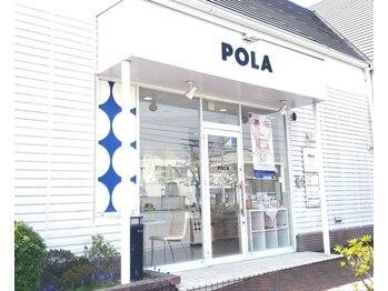 ポーラ ザ ビューティ 桑名店(POLA THE BEAUTY)(三重県桑名市)