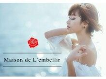 メゾンドランベリー(Maison de L`embellir)の詳細を見る