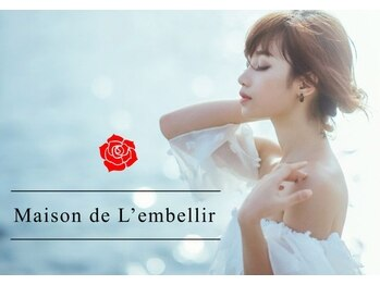 メゾンドランベリー(Maison de L`embellir)(山口県柳井市)