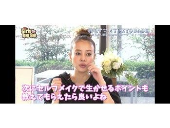 トウキョウ ベイブ 池袋店(TOKYO BABE)/12月12日TV放送にて(1)
