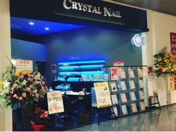 クリスタルネイル イオン 乙金店