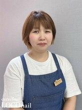 カルフール ロコ ネイル 草加西口店(Carrefour LOCO nail)深井 久美子