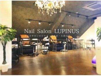 ネイルサロン ルピナス 大倉山店(Nail Salon LUPINUS)
