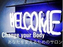 ルクス(Personal Body Treatment Salon Lux)