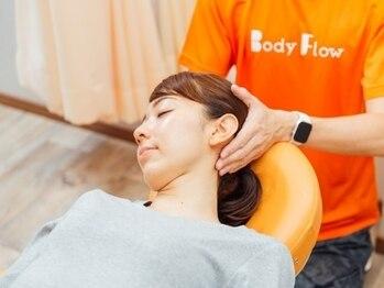 武蔵境整体院 ボディ フロー(Body Flow)の写真/【武蔵境駅から徒歩3分】仕事や育児の疲れをリフレッシュ頑張っている自分へのご褒美に☆