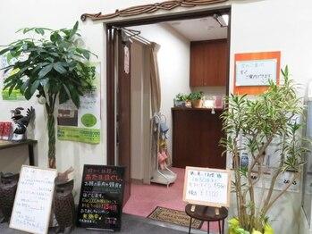 鶴3亀3 と和堂(北海道札幌市手稲区)