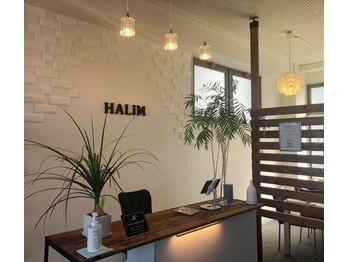 ハリム(Halim)(宮崎県日向市)