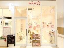 ネイルモア 八尾店(NAIL moA)