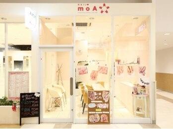 ネイルモア 八尾店(NAIL moA)(大阪府八尾市)
