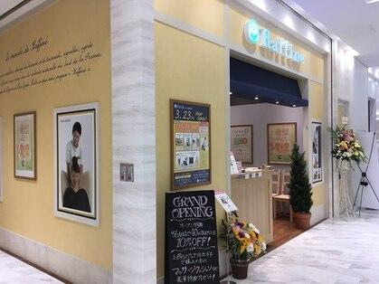 ラフィネ ピオレ姫路店(加古川・姫路/リラク)の写真