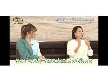 トウキョウ ベイブ 池袋店(TOKYO BABE)/12月12日TV放送にて(2)