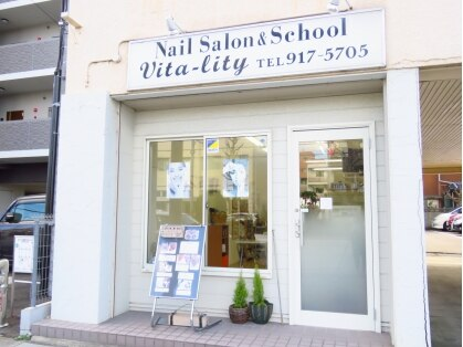 ネイルサロンアンドスクール ヴィタリティ(Vita-lity)の写真