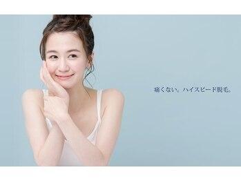 ヴィバーチェ ビューティー(vivace beauty)(東京都板橋区)