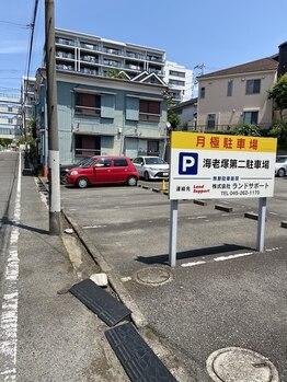 リノライズ(RinoRise)/駐車場完備!ジムまで歩いて1分