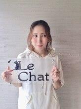 トータルビューティーサロン ルシャ 曽根崎店(Le Chat)小谷