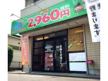 ラックス 賀来店(大分県大分市)
