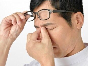 もみ~な 新丸子店の写真/〔物を見ているだけで、目の疲れを感じる状態…(From 辞書)〕って、ツラくないですか…