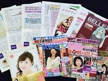 キレイ処 名鉄岐阜駅店の雰囲気(テレビ・ラジオ・有名雑誌・専門誌など、メディア掲載実績も多数)
