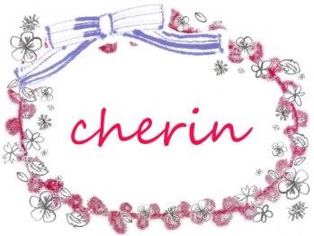 チェリン(cherin)(兵庫県神戸市中央区)